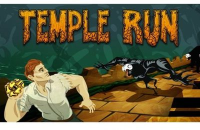 Temple Run: un jeu fort sympathique !