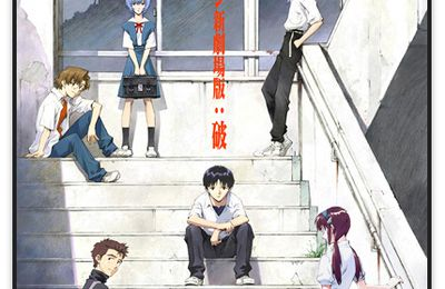 Evangelion: 2.0 You Can [Not] Advance (Film |映画)
