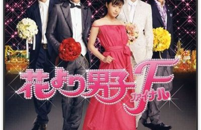 Hana Yori Dango Final (Film |映画)