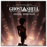 Ghost In The Shell 2.0 OST
