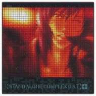 Ghost in the Shell : Stand Alone Complex OST 1