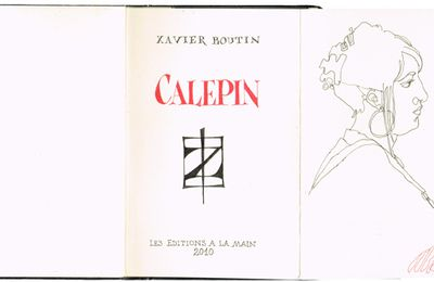 Calepin accordéon (15)