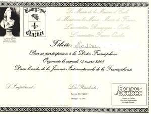 Journée internationale de la Francophonie !!
