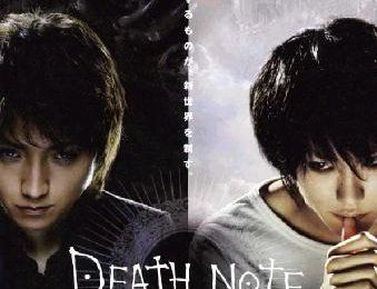 Death Note Films