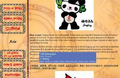 Transcription en temps réel des caractères chinois en pinyin