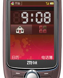 ZTE to Sell Its First Own Branded Handset