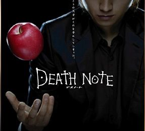Death Note [le film]