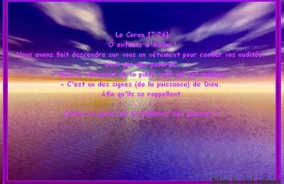 Le Coran [7;26]