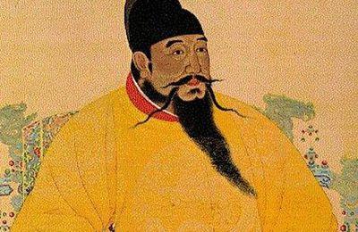 Historique : La dynastie Ming.