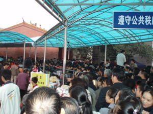 Samedi 22 decembre: le bus pour Hanoi