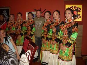Soirée folklorique Yi et Tibétaine