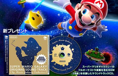 SUPER MARIO GALAXY ORIGINAL SOUND TRACK