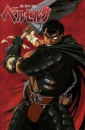 Berserk (Streaming)