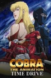 Cobra the Animation - Time Drive (2011) (Streaming)
