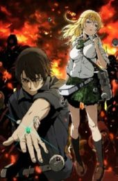 Btooom! (Streaming)