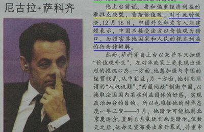 Revue de presse chinoise -02