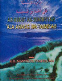 Rudut As Sunniyah