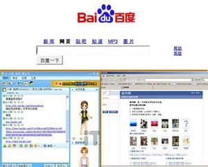 Le Top5 des sites web chinois