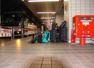 Trajet Yokohama - Kyoto