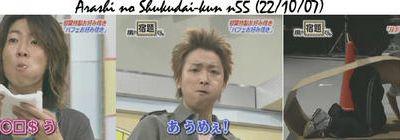 GRA & Shukudai
