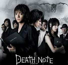 DEATH NOTE : QUESTIONS SUR LA JUSTICE