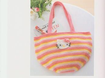 sac kitty rond