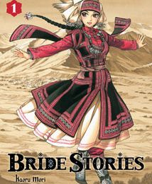Bride Stories - T1 (Manga) - note 15/20