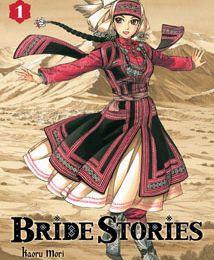 Bride Stories - T1 (Manga) - note 15/20
