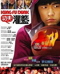 Kung-Fu Dunk (action/basket/comique)