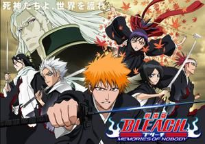 bleach (shonen/anime/film)