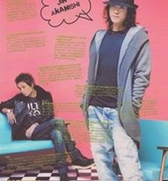 Traduction Akanishi Jin, Wink Up Janvier 2010