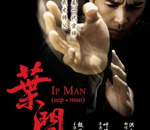 Cmovie: IP Man