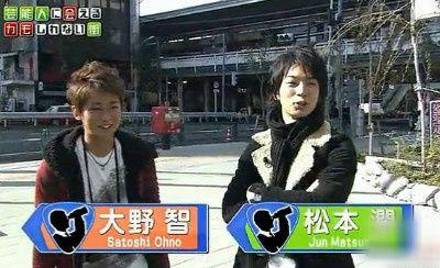 Himitsu no Arashi-chan 155 (08/12/11)