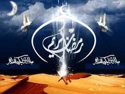 renouvelle ta vie Muhammad Al-Ghazali