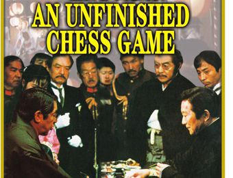 An unfinished chess game