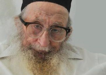 "Rav Cha'hne Zohn : "" I had a dream..."""