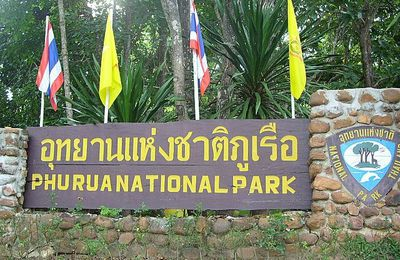 Le Parc National de Phu Rua