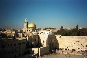 Prophéties concernant Israël.
