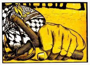 Retour sur... Le développement du mouvement national avant la Première Intifada