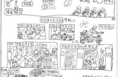 Au Japon-A (p.57)