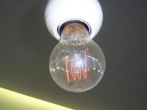 Ampoule à incandescence: la fin