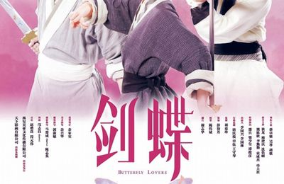 [Chinois] Butterfly Lovers