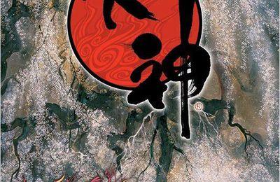 Ōkami - 大神