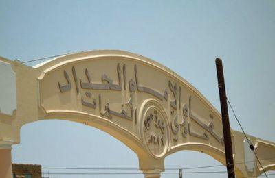 Mosquée de l'Imâm al-Haddâd à Tarim (Hadramawt - Yemen)