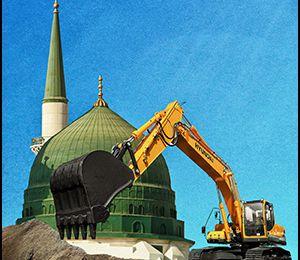 Destruction du patrimoine Islamique - Le projet Salafi