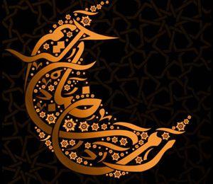 Ramadan : Conseils pour ceux qui travaillent (et les autres)