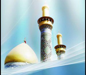 Hadith - L'aspiration à la rencontre d'Allâh ...