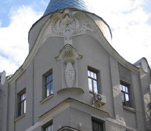 """Moscou : maison avec des """"extraterrestres"""""""