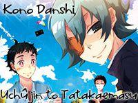 Kono Danshi, Uchûjin to Tatakaemasu OAV
