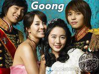 K-drama : Goong (24 épisodes - Terminé)